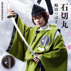 character_ishikirimaru-d942793cda04f1b1a775597910239289.jpg