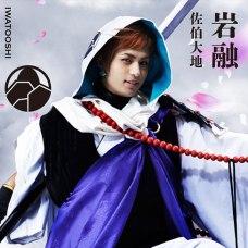 character_iwatooshi-2c04465cb1942f9eeb5f5dc3dd525207.jpg
