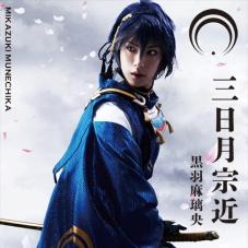 character_mikaduki-03baea082c7ec2f3bc621d980743768d